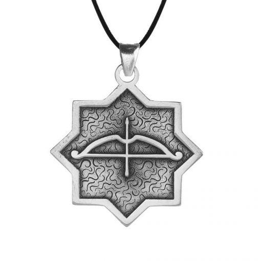 Tozkoparan Oasis Arrow Bow Silver Necklace 2 510x510 - Tozkoparan Oasis Arrow Bow Silver Necklace