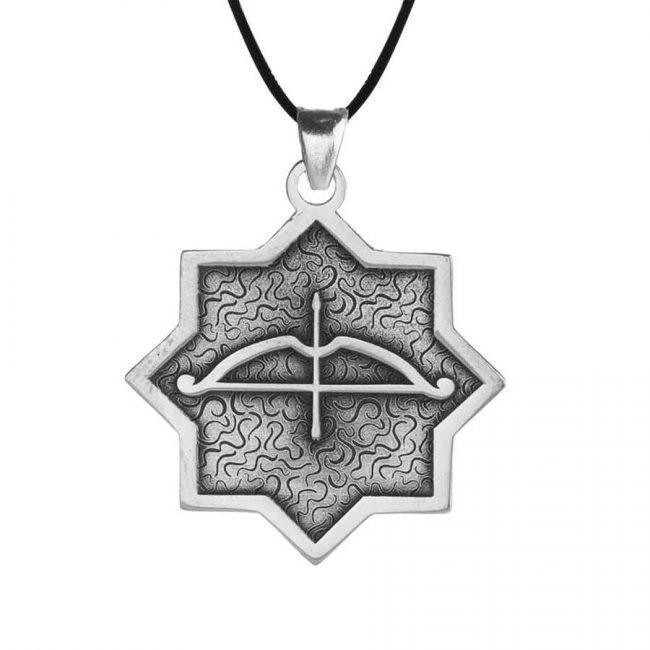 Tozkoparan Oasis Arrow Bow Silver Necklace 2 650x650 - Tozkoparan Oasis Arrow Bow Silver Necklace