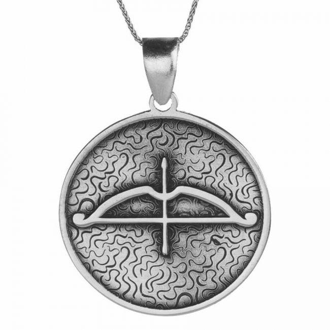 Tozkoparan Planetary Arrow Bow Silver Necklace 1 650x650 - Tozkoparan Planetary Arrow Bow Silver Necklace