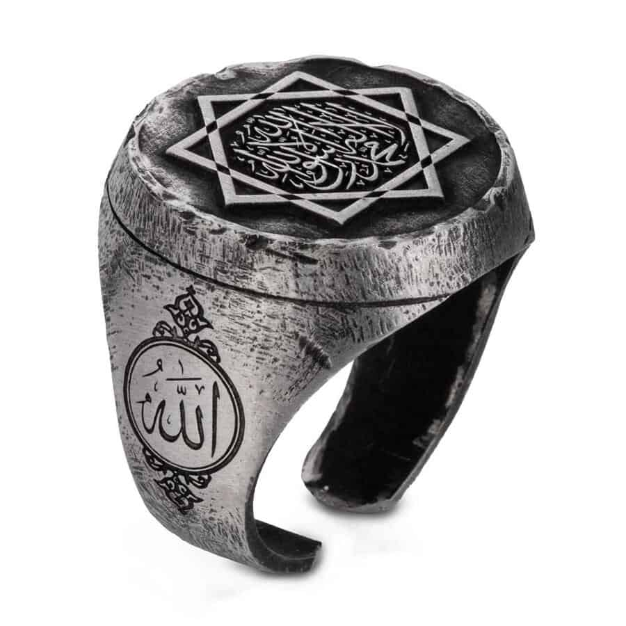 Great Seljuk Eight pointed Star Shahada Antique Silver Thumb Ring 1 - Great Seljuk Eight-pointed Star Shahada Antique Silver Thumb Ring