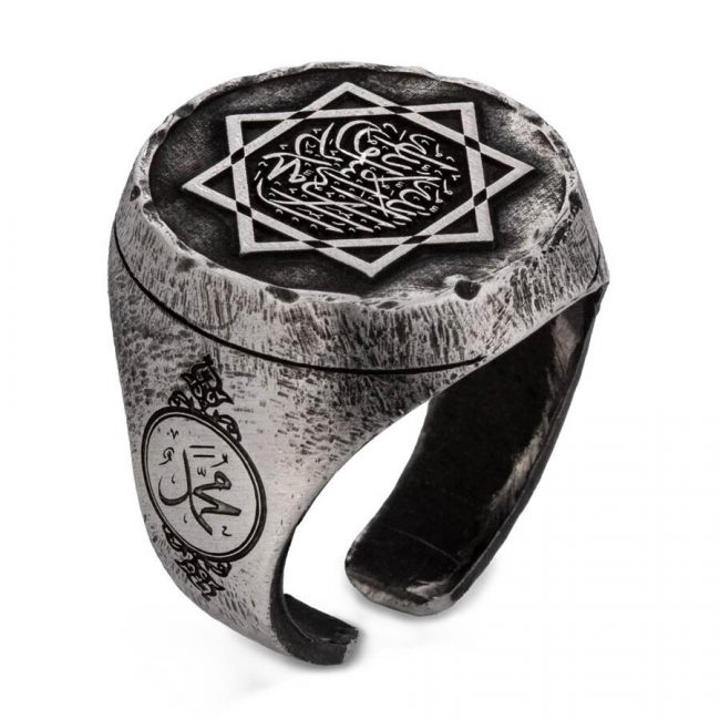 Great Seljuk Eight pointed Star Shahada Antique Silver Thumb Ring 2 650x650 - Great Seljuk Kınık Tribe Antique Silver Men's Thumb Ring