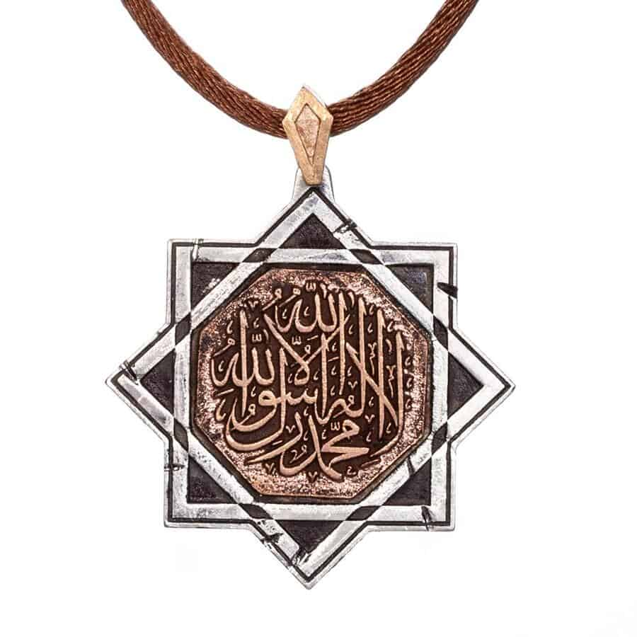 Shahada Necklace